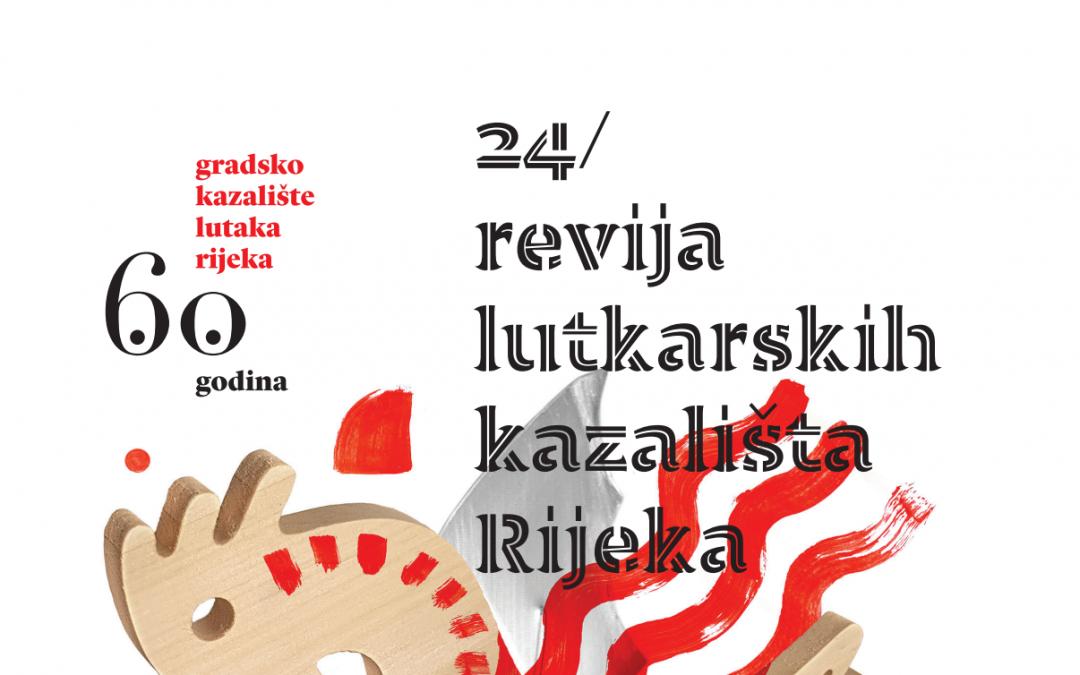 24. revija lutkarskih kazališta: Pretprodaja ulaznica od 14. listopada!
